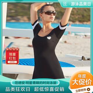 BALNEAIRE 范德安 BE小红心连体泳衣女时尚遮肚显瘦防晒UPF50+度假连衣裙