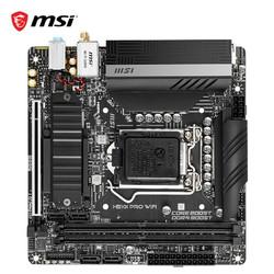 MSI 微星 微星(MSI)H510I PRO WIFI电脑主板 支持CPU 10400F/11400F/11700(INTEL H510/LGA 1200)