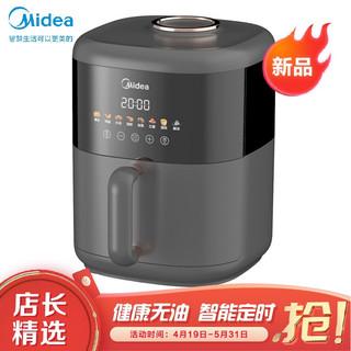 Midea 美的 美的(Midea)无油空气炸锅3L家用新款智能多功能电气炸锅大容量薯条机 KZ30X6-101