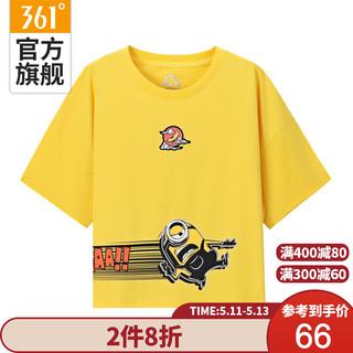 361度小黄人联名短袖T恤女夏季舒适宽松休闲薄款透气圆领纯棉运动t恤 苍兰黄 XL