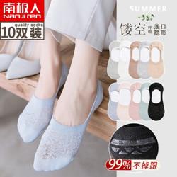 Nan ji ren 南极人  女士蕾丝网眼隐形袜 10双装