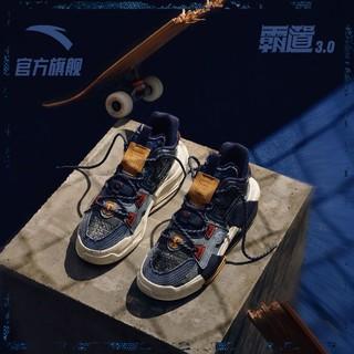 ANTA 安踏 112138081 中性款休闲运动鞋