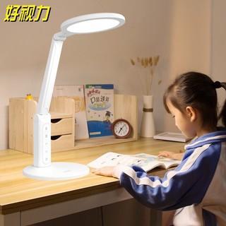 好视力 TG032国AA级护眼台灯学习减蓝光学生儿童阅读床头书桌工作灯led读写灯