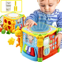 GOODWAY 谷雨 儿童益智六面盒玩具
