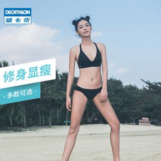 DECATHLON 迪卡侬 迪卡侬比基尼泳衣女冲浪分体连体高阶聚拢速干防走光海边度假SBT