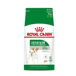 ROYAL CANIN 皇家  PR27 小型犬成犬粮 2kg