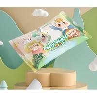 Purcotton 全棉时代  婴儿纯棉手口湿巾 10片装