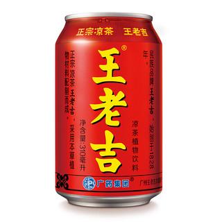 王老吉 凉茶植物饮料