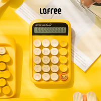 LOFREE 洛斐  EH113P 糖豆机械轴计算器 小黄鸭联名款