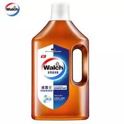 Walch 威露士 威露士杀菌家庭家具衣物玩具消毒液