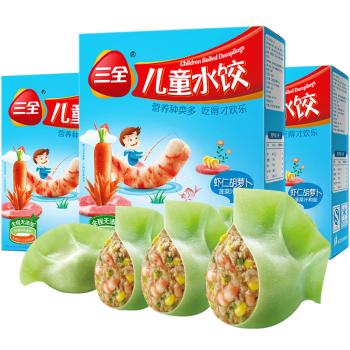 三全  儿童水饺 虾仁胡萝卜口味 300g*3盒 共126只  早餐 夜宵 速冻饺子宝宝辅食 优选礼享
