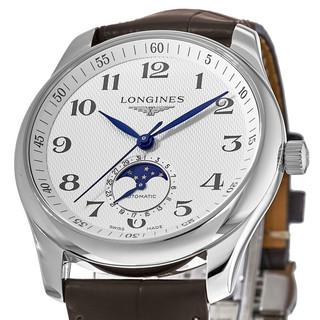 LONGINES 浪琴 制表传统名匠系列 40毫米自动上链腕表