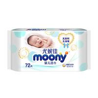 moony 婴儿湿纸巾 柔软型 72片