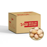 谷物土鸡蛋 40枚