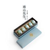 南山先生  福禄寿喜财主人杯 礼盒装