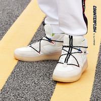 LI-NING 李宁  Hunter AGCQ127 男款休闲运动鞋
