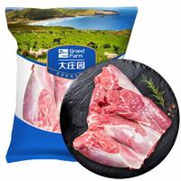 PLUS会员:Grand Farm 大庄园  羔羊去骨后腿肉 1kg