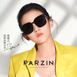 PARZIN 帕森 92102 女士太阳镜
