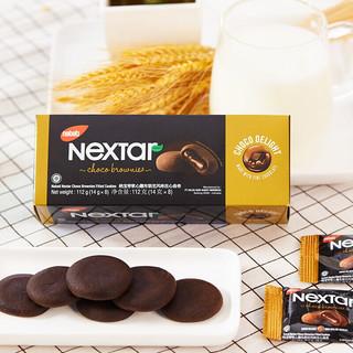 nabati 纳宝帝 软心趣Nextar系列 曲奇饼干 布朗尼风味