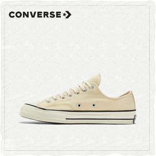 CONVERSE 匡威 Chuck 70 170793C 中性款运动帆布鞋