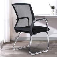 泉枫 N121-01 家用办公椅弓形靠背椅 黑色
