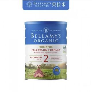 BELLAMY'S 贝拉米  有机婴幼儿配方奶粉 2段 900g