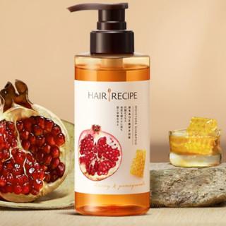 hairrecipe 髮の食谱 蜂蜜红石榴洗发水