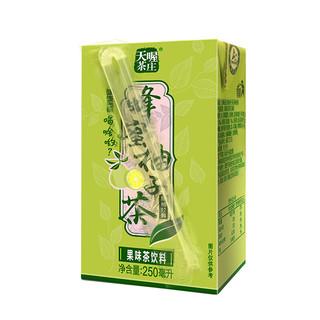 天喔茶庄 蜂蜜柚子茶