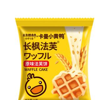 咔啰卡曼 日式法芙饼 原味 480g