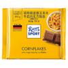 Ritter SPORT 瑞特斯波德 玉米片牛奶巧克力
