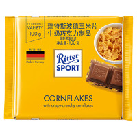 RitterSport 瑞特斯波德 玉米片牛奶巧克力