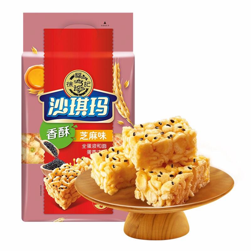 徐福记 沙琪玛 香酥芝麻味