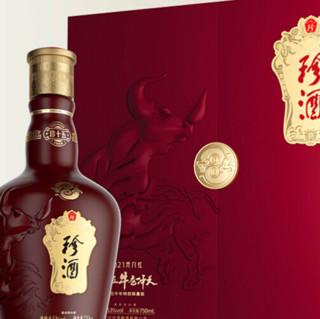 KWEICHOW ZHENJIU 贵州珍酒 牛气冲天 珍十五 53%vol 酱香型白酒