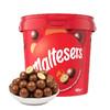 Maltesers 麦提莎 麦丽素 夹心巧克力 桶装