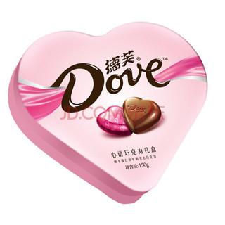 Dove 德芙 心语 巧克力组合装 2口味