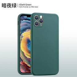 膜思维   苹果11/11Pro手机壳iPhone11pro max液态硅胶全包防摔直边软壳