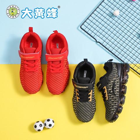 BIG WASP 大黄蜂 儿童运动鞋
