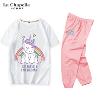 La Chapelle 拉夏贝尔 儿童夏季套装