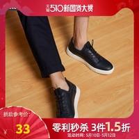 Meters bonwe 美特斯邦威 [3件1.5折]美特斯邦威低帮鞋男低帮弹力休闲时装休闲鞋时尚舒适