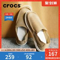 Crocs 卡骆驰 Crocs帆布鞋男 卡骆驰圣克鲁兹休闲透气一脚蹬懒人鞋 206074