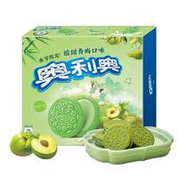 OREO 奥利奥  春日限定 酸甜青梅味 饼干 8小包 共388g
