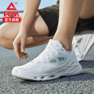 PEAK 匹克 悦跑8代 男 跑鞋