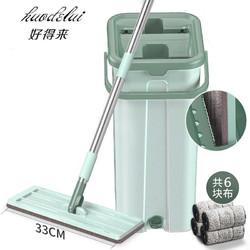好得来  免手洗平板拖把 清洗桶+拖把+ 1块布+刮刀