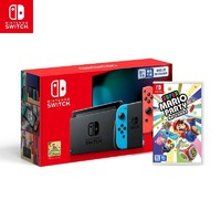 Nintendo 任天堂 国行 Switch 续航增强版 红蓝&超级马力欧派对 卡带
