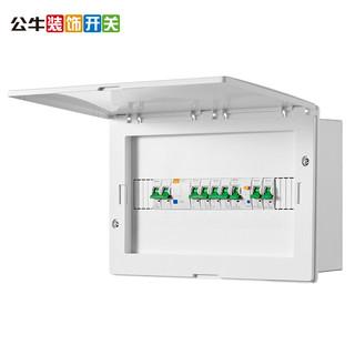 京东PLUS会员 : BULL 公牛 LX16 漏电保护器配电箱 16位