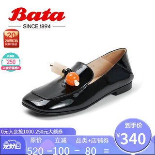 Bata 英伦乐福鞋女单2021春新款串珠平底休闲一脚蹬C1472AA1串珠平跟休闲牛皮 黑色 37