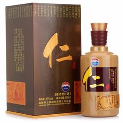 MOUTAI 茅台 仁酒53度酱香型白酒500ml 贵州茅台股份有限公司出品(无手提袋) 一瓶装