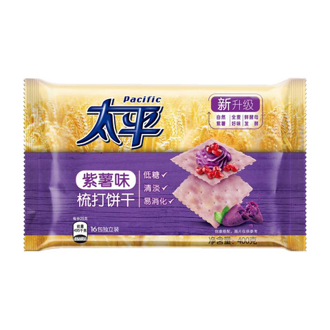 Pacific 太平 太平 梳打饼干 粗粮营养代餐 酵母苏打饼干咸味饼干囤货零食紫薯味400g