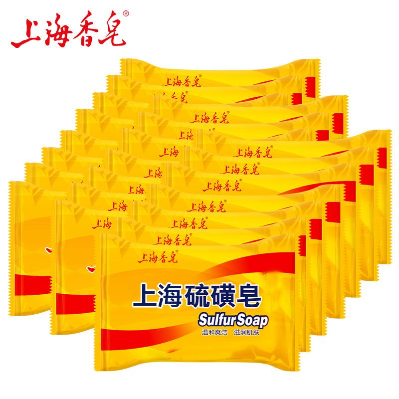 SHANGHAI 上海 硫磺皂 85g