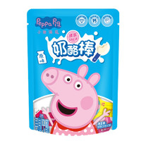 Peppa Pig 小猪佩奇 儿童高钙奶酪棒 原味 60g